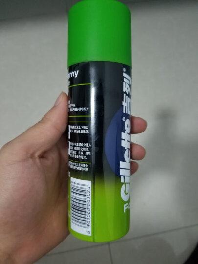 吉列Gillette手动剃须泡刮胡泡沫刮胡膏吉利210g 清新柠檬型剃须膏 晒单图