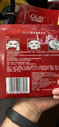 玉兰油OLAY精华液新生塑颜金纯修护乳50ml(滋润清爽 淡化细纹 紧致提拉 女士护肤品 新老包装随机发送) 晒单图
