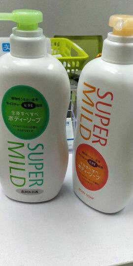 资生堂惠润(SUPER MiLD)水嫩润泽型 (淡雅果味香)沐浴露 650ml (日本原装进口沐浴乳) 晒单图