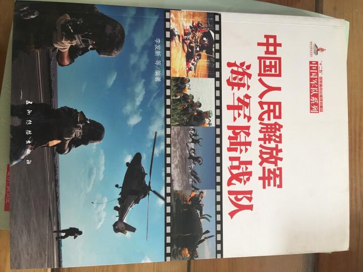 中国军队系列:中国人民解放军空军空降兵(中) 晒单图