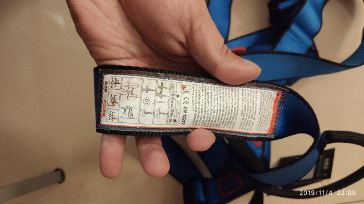 欣达/xinda 户外攀岩登山速降装备 五点式高空作业安全带 坐式半身保险带保护带涤纶加强丝爬高保险 新款蓝色 晒单图