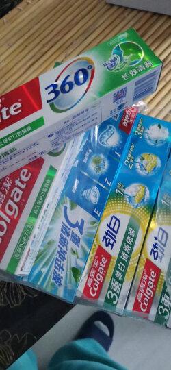 高露洁(Colgate) 360° 全面口腔健康 备长炭深洁 牙膏套装 200g×3 (随机赠送赠品) 晒单图