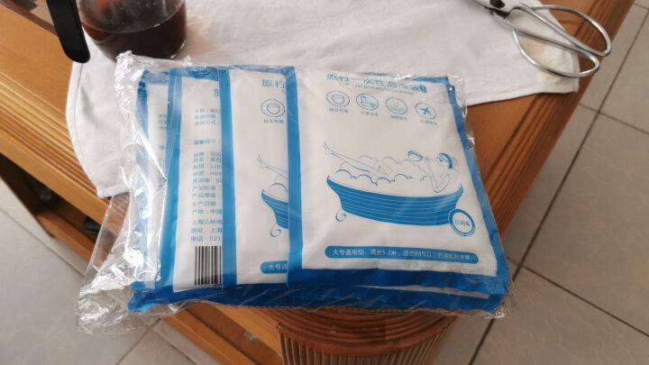 欣沁 一次性泡澡袋 加厚加大 差旅便携浴缸套 木桶澡盆SPA加厚塑料浴缸膜隔离袋 单个装 晒单图