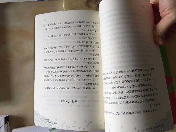 全国优秀儿童文学奖作品精粹-书本里的蚂蚁 晒单图