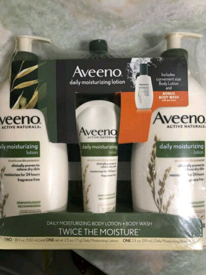 艾惟诺(Aveeno) 美国山姆进口 燕麦保湿润肤乳532ml2瓶+71g1支 晒单图