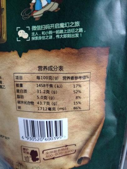 三只松鼠XO酱味小贱牛肉粒 肉干肉脯零食牛肉干110g/袋 晒单图