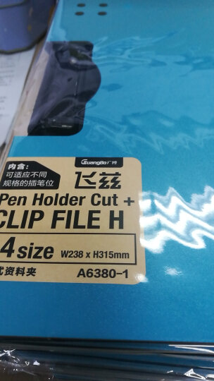 飞兹(fizz)高质感A4横式加厚文件夹板/彩色档案夹/办公用品 白色A6380 晒单图