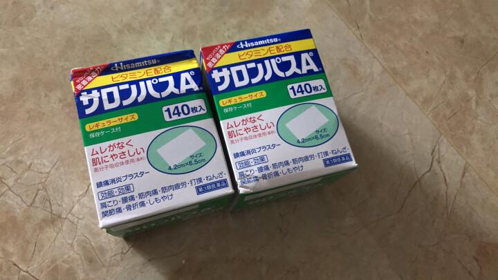 久光制药(Hisamitsu)日本久光膏药久光贴Hisamitsu撒隆巴斯关节镇痛贴 撒隆巴斯腰腿关节镇痛药贴 2盒装 晒单图