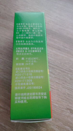 雷诺考特/Rhinocort 布地奈德鼻喷雾剂120喷(预防和治疗常年性或者季节性过敏性鼻炎) 晒单图