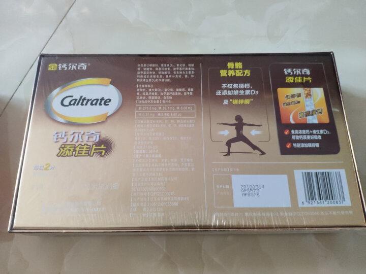 钙尔奇(Caltrate)氨糖软骨素加钙片 中老年补钙  64粒+28粒 晒单图