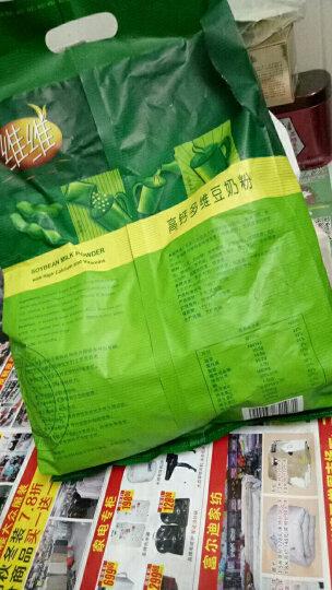 维维 豆奶粉 营养早餐 速溶即食冲饮高钙多维豆奶粉680g 晒单图