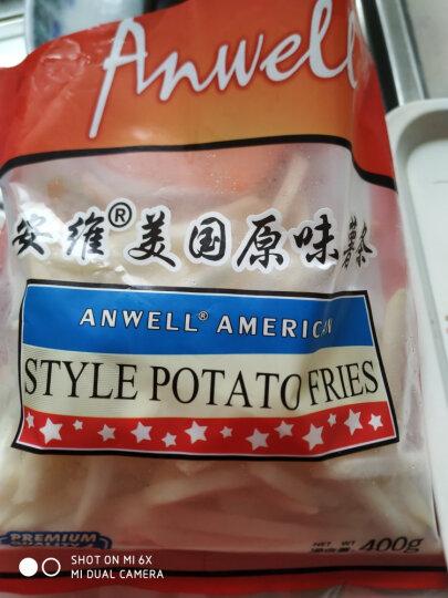 安维(Anwell)美国进口 原味薯条 400g 非转基因 薯条冷冻 方便菜 生鲜  油炸小食 晒单图