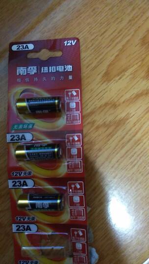 南孚(NANFU)27A12V电池5粒装 适用于门禁/门铃/遥控器/车辆防盗器/电动卷帘门等 晒单图