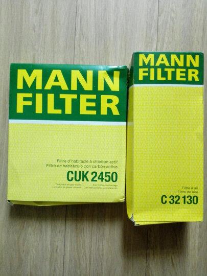 曼牌(MANNFILTER)空气滤清器/空气滤芯/空滤C3880(宝来/速腾/高尔夫6/POLO/朗逸/晶锐/明锐/波罗) 晒单图