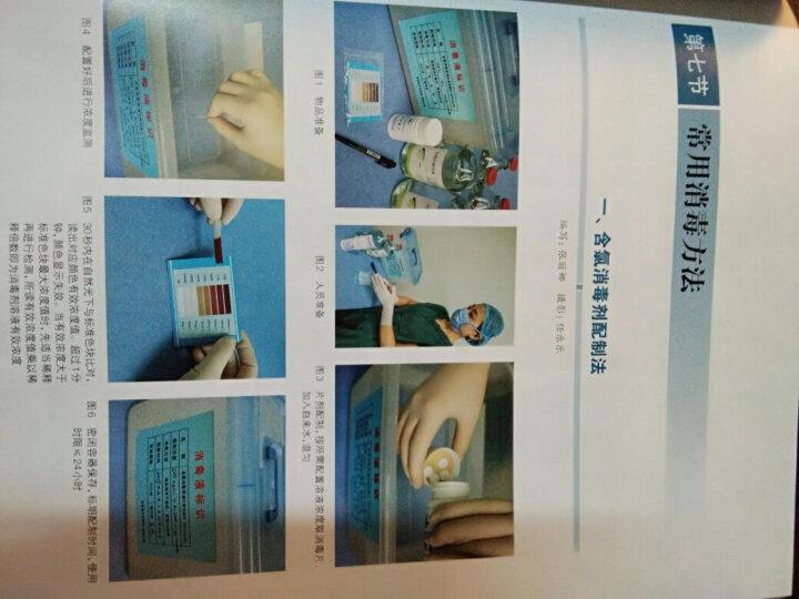 SIFIC医院感染预防与控制操作图解 晒单图