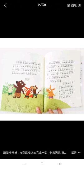 笨狼的故事:注音版系列(套装共6册) 晒单图