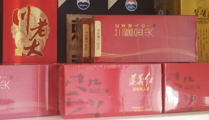 兰馨 特级金尖红茶60g 贵州茶叶遵义红金骏眉类工夫红茶礼品盒装 晒单图