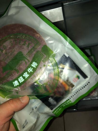 澳纽宝 新西兰黑椒加工调理牛排套餐 1.5kg/套(10片)  草饲牛肉  含黄油酱包生鲜 晒单图