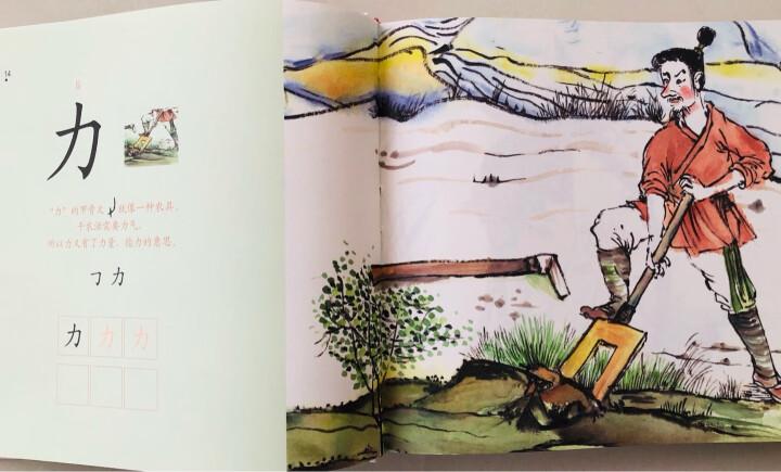 有故事的汉字(第1辑+第2辑 套装全6册) 晒单图