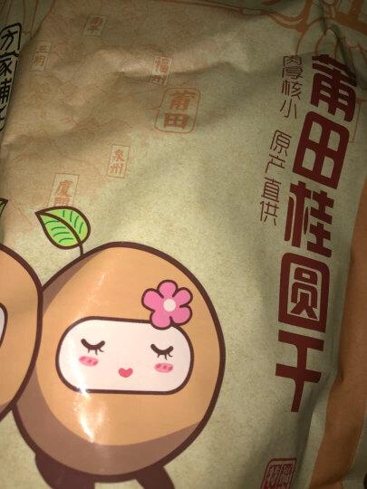 方家铺子 古田 银耳 糯耳218g 白木耳丑耳山珍菌菇特产干货(新老包装更替) 晒单图