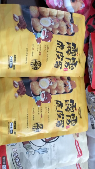三只松鼠甘栗仁 坚果特产休闲零食栗子板栗100g/袋 晒单图