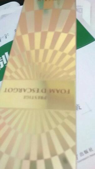 韩国 伊思(Its skin)经典晶钻蜗牛洗面奶洁面膏 150ml 韩国进口 滋润肌肤 清洁毛孔 晒单图