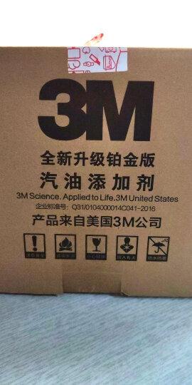 3M 燃油宝汽油添加剂除积碳5瓶/400ml 高效养护节油宝大众奥迪宝马奔驰汽车发动机三元催化清洗剂多功能型 晒单图