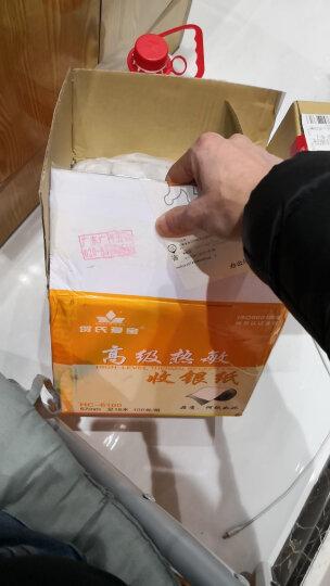 贺氏爱宝(hes&aibao) 热敏收银纸小票/票据厨房打印纸 57*50小票纸100卷 晒单图