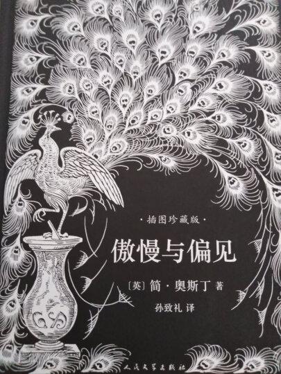 文学名著:诺桑觉寺(简奥斯丁文集·精装) 晒单图