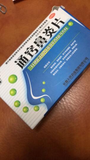 普林松 通窍鼻炎片48片/盒 5盒超值装 晒单图