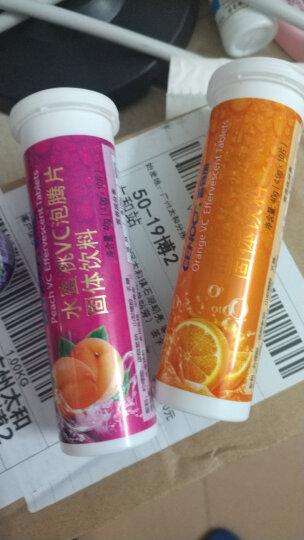 善有加维生素C泡腾片 儿童成人水果维c便携带 三味组合 晒单图