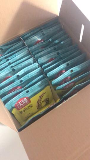 沃隆 每日坚果孕妇零食 腰果 核桃 榛子 巴旦木 蔓越莓干 混合坚果干果礼盒 零食大礼包儿童零食 儿童B款750g/盒 晒单图