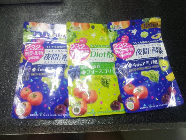 ISDG 日本进口 diet酵素果冻 232种果蔬发酵酵素粉 孝素梅120粒 diet酵素1袋(30天量) 晒单图