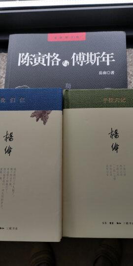 我们仨+干校六记(精)(共2册) 晒单图