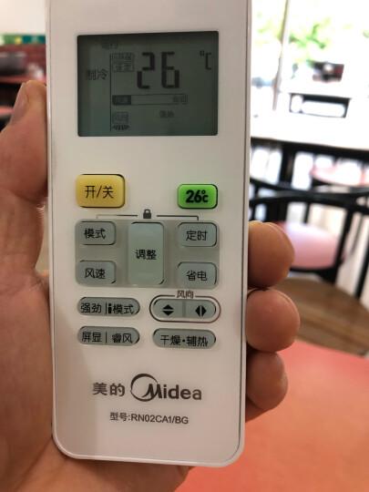 美的(Midea)3匹 风淳 远距离送风 WIFI智能操控 冷暖立式客厅空调柜机KFR-72LW/WPCD3@ 晒单图
