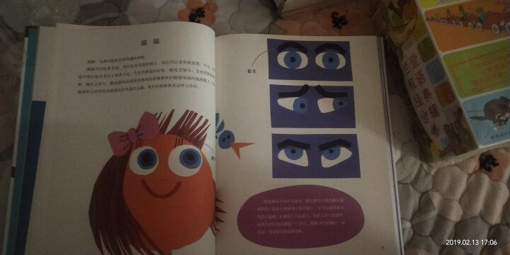 """五年级神探小布朗第二辑(""""聪明脑袋""""的思考模式启蒙书。)(套装共10册)小读客出品 晒单图"""