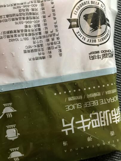 恒都 国产精选肥牛卷 500g/盒 原切 谷饲牛肉 晒单图
