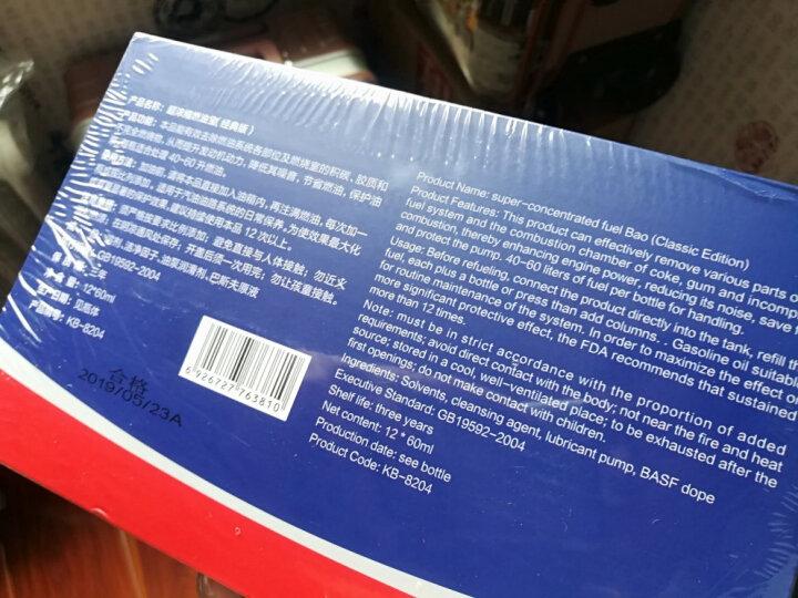 固特威 燃油宝燃油添加剂汽油添加剂汽车燃油宝除积碳清洗剂油路清洗剂清洁剂节油宝提升动力保护油泵KB-8204 晒单图
