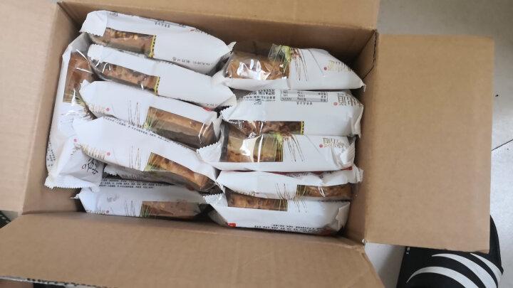 味出道 全麦吐司夹心面包口袋吐司点心儿童营养早餐茶点心1000g/箱(约16-18个) 晒单图