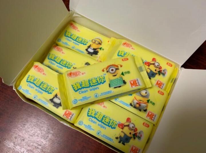 心相印湿巾 小黄人超迷你 可爱便携出门装 24包纸盒装 晒单图