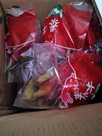 越南进口红心火龙果 2个装 巨无霸大果 单果约600~700g 新鲜水果 晒单图