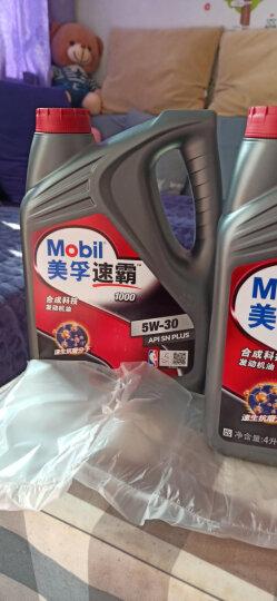 美孚(Mobil)手动变速箱油 齿轮油 80W-90 GL-4级 4L 汽车用品 晒单图