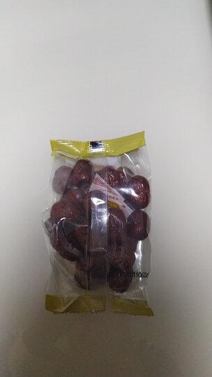 好想你 干果零食 新疆特产阿克苏灰枣免洗红枣子玛瑙红500g/袋 晒单图