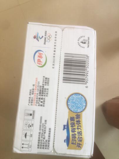 伊利 无菌砖高钙低脂奶250ml*24盒 晒单图
