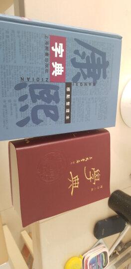 汉语工具书大系:中国谚语大辞典 晒单图