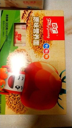 方广 婴幼儿辅食 营养面条 不加食盐  营养锁定 (猪肝+牛肉+AD+原味) 300g*4盒  (6个月以上婴幼儿童适用) 晒单图