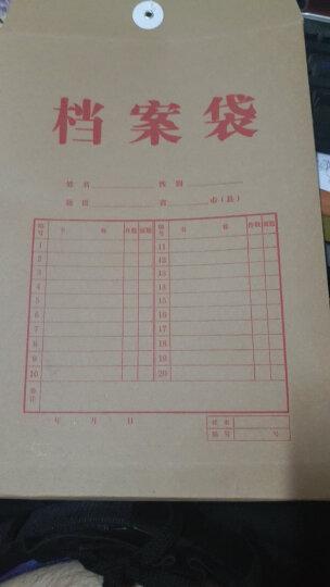 惠朗(huilang)A4加厚牛皮纸档案袋 混浆文件袋资料袋10只0674 晒单图