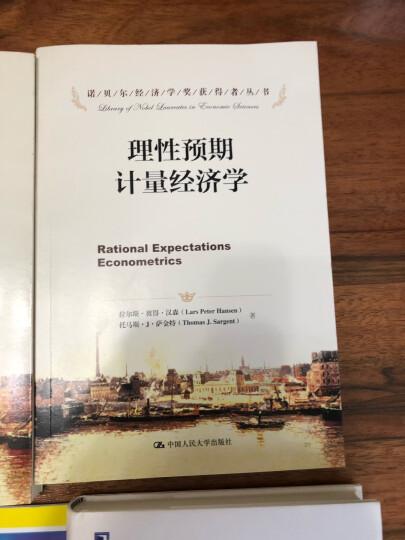 《经济学原理》(第七版)学习指南 晒单图