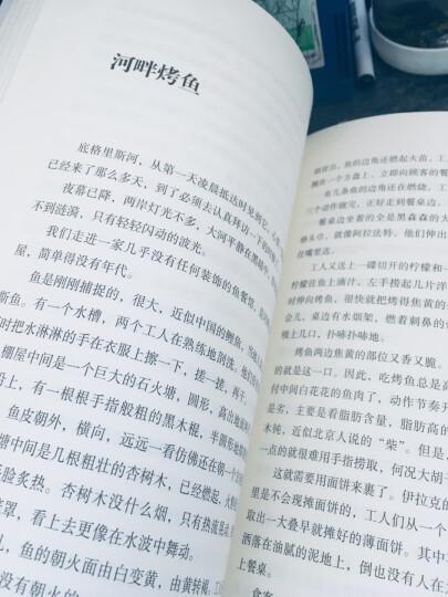余秋雨平装套装(全十二册) 晒单图