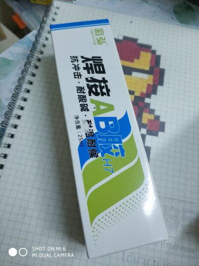 彩弘 MS66 2支装 免钉胶水 强力胶水马桶密封胶结构胶防水胶 净味液体钉玻璃胶 防霉 防水 晒单图